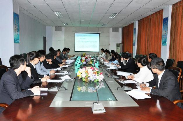 海汇集团组织《企业知识产权管理规范》贯标培训学习
