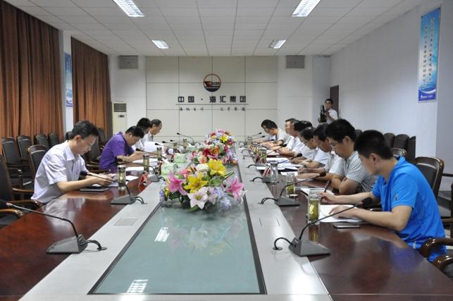 海汇集团党委召开党的群众路线教育实践活动专题民主