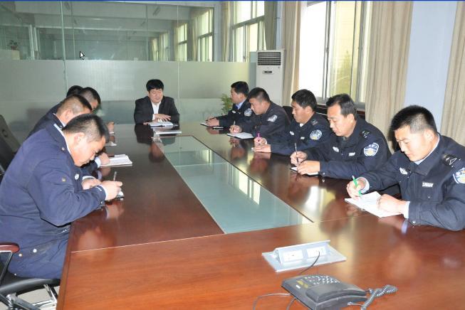 海汇集团武装部召开护卫大队工作会议